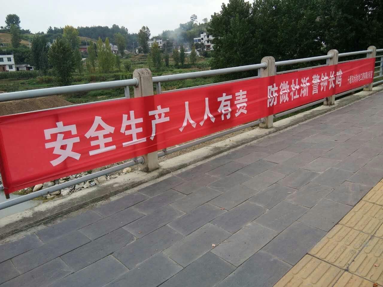 竹溪堵河 (1).jpg